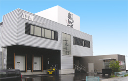 アトム株式会社 工場